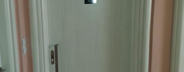 Πόρτες  φροντιστηρίου